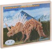 Динозавър - Стиракозавър - Дървен 3D пъзел -