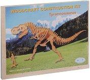 Динозавър - Тиранозавър - Дървен 3D пъзел -