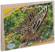 Пеперуда - Дървен 3D пъзел -