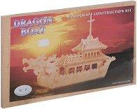 Китайски кораб - Дървен 3D пъзел -