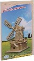 Вятърна мелница - Дървен 3D пъзел - пъзел