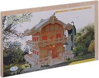 Японска къща - Дървен 3D пъзел -