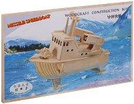 Военна лодка - Дървен 3D пъзел -
