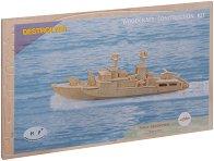 Военен кораб - Дървен 3D пъзел -