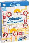 Забавна математика - Комплект активни карти за игра с маркер -