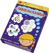Главоблъсканици - Активни карти за игра с маркер - играчка