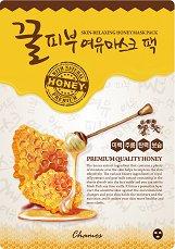 Chamos Skin-Relaxing Honey Mask - Релаксираща маска за лице с екстракти от мед и козе мляко - сапун