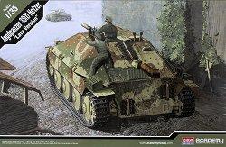 Танк - Jagdpanzer 38(t) Hetzer - Сглобяем модел - продукт