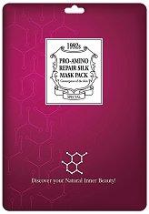 """Chamos Acaci Pro-Amino Repair Silk Mask - Възстановяваща маска за лице с овесен протеин и аминокиселина от серията """"Acaci"""" - несесер"""