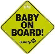 Табела с надпис - Baby on board - Аксесоар за автомобил - продукт