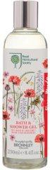 """Bronnley RHS Poppy Meadow Bath & Shower Gel - Душ гел с аромат на цветя от серията """"Poppy Meadow"""" -"""