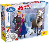 Замръзналото кралство - Двулицев пъзел -