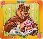 Маша и Мечока - Пъзел в картонена подложка - пъзел