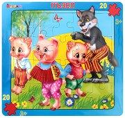 Трите прасенца - Пъзел в картонена подложка - пъзел