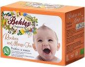 Бебешки био чай на пакетчета от ройбос и манго - Кутия от 36 g -