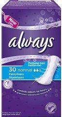 Always Pantyliners Normal - Ежедневни дамски превръзки в опаковки от 30 ÷ 60 броя - крем