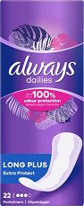 Always Pantyliners Long Plus - Ежедневни дамски превръзки в опаковки от 22 ÷ 46 броя -