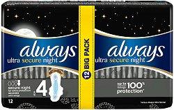 Always Ultra Secure Night Extra Protection Duo - Нощни дамски превръзки в опаковка от 12 броя -