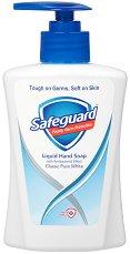 Safeguard Classic Pure White Liquid Soap - Антибактериален течен сапун за ръце - продукт