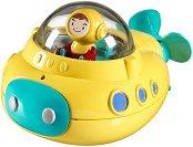 Подводен изследовател - Детска играчка за баня -