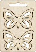 Фигурки от шперплат - Пеперуди - Комплект от 2 броя с размери 6 x 4 cm
