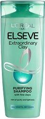 Elseve Extraordinary Clay Purifying Shampoo - Шампоан за мазни корени и сухи краища с 3 вида глина - боя