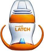 """Неразливаща се чаша с мек накрайник и дръжки - 120 ml - За бебета над 4 месеца от серията """"Latch"""" -"""