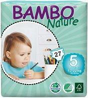 Bambo Nature - Junior 5 - Еко пелени за еднократна употреба за бебета с тегло от 12 до 22 kg - прибори