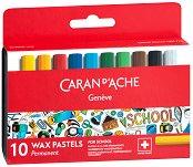 """Восъчни пастели - Комплект от 10 или 15 цвята от серията """"School"""""""