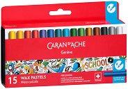"""Акварелни восъчни пастели - Комплект от 10 или 15 цвята от серията """"School"""""""