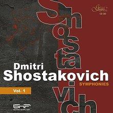 Dmitri Shostakovich - Shostakovich Volume 1: Simphonies -