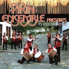 Pirin Ensemble - компилация