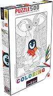 Семейство пингвини - Пъзел за оцветяване - пъзел