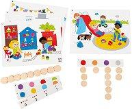 Намери и преброй цветовете - Детска образователна игра -