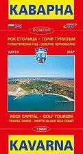 Карта на Каварна и Шабла: Туристически гид. Северно Черноморие : Map of Kavarna and Shabla: Travel Guide. North Black Sea Coast - М 1:8000 / М 1:9000 -