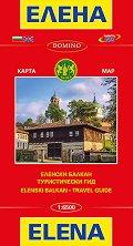 Карта на Елена: Еленски Балкан. Туристически гид : Map of Elena: Elenski Balkan. Travel Guide - М 1:6500 -