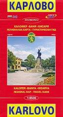 Карта на Карлово Map of Karlovo -
