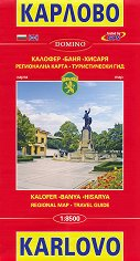 Карта на Карлово : Map of Karlovo - М 1:8500 -