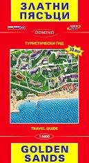 Карта на Златни пясъци: Туристически гид : Map of Golden Sands: Travel Guide - М 1:5000 -