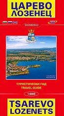 Карта на Царево, Лозенец, Ахтопол и Синеморец Map of Tsarevo, Lozenets, Ahtopol and Sinemorets -
