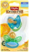 Каучукови залъгалки с ортодонтична форма - OrthoPro - Комплект от 2 броя за бебета над 6 месеца - шише