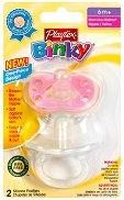 Физиологични силиконови залъгалки - Binky - Комплект от 2 броя за бебета над 6 месеца - шише