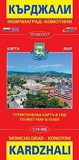 Карта на Кърджали, Момчилград и Комотини : Map of Kardzhali, Momchilgrad and Komotini - М 1:10 000 -