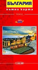 Пътна карта на България : Travel Map of Bulgaria - М 1:400 000 -