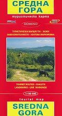 Туристическа карта на Средна гора Tourist Map of Sredna Gora -