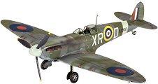 Военен самолет - Spitfire Mk.II - Сглобяем авиомодел -