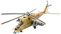 Военен хеликоптер - Mil Mi-24D Hind - Сглобяем модел -