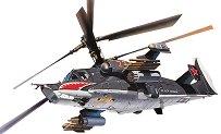 Военен хеликоптер - Kamov Hokum - Сглобяем модел -