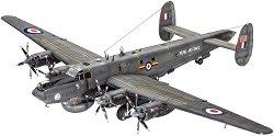 Военен самолет - Avro Shackleton Mk2 AEW - Сглобяем авиомодел - макет