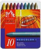 """Восъчни пастели - Neocolor I Metallic - Комплект от 10 цвята от серията """"Classic"""""""